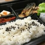 The History of Bento (Japanese boxed lunches)