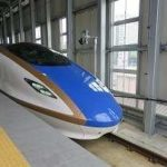 Why do they love it? Why are foreigners so eager to get on the Shinkansen Train?